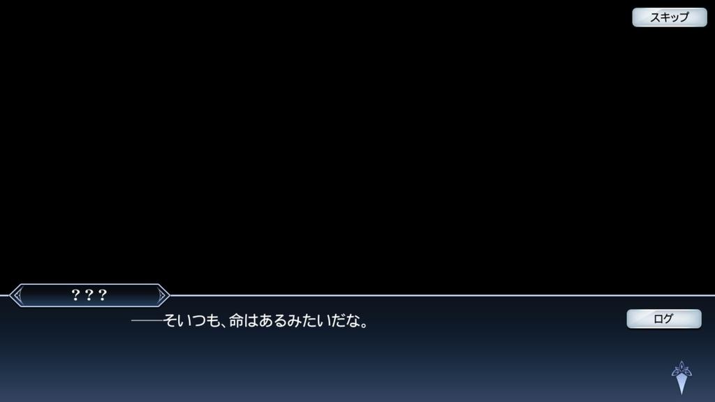f:id:yuyu001:20181020203234j:plain