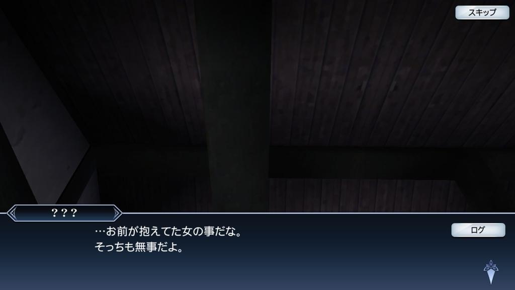 f:id:yuyu001:20181020203328j:plain