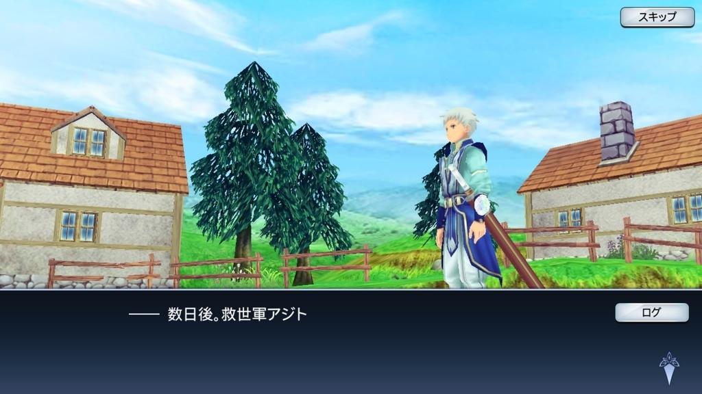 f:id:yuyu001:20181020203633j:plain