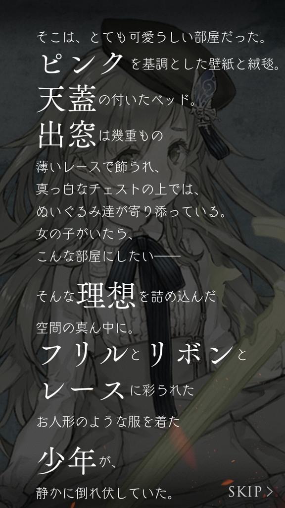 f:id:yuyu001:20181022032347j:plain