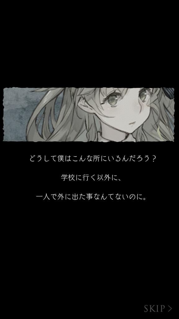 f:id:yuyu001:20181022032400j:plain