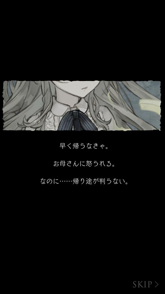 f:id:yuyu001:20181022032409j:plain