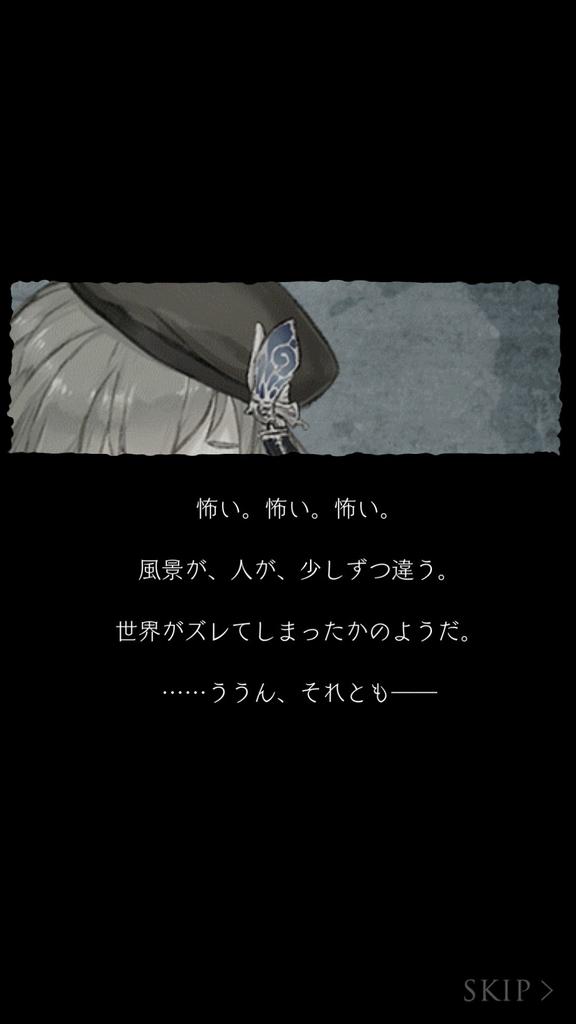 f:id:yuyu001:20181022032452j:plain