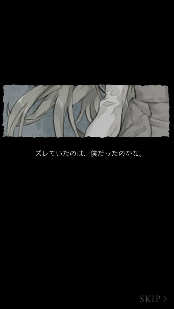 f:id:yuyu001:20181022032501j:plain