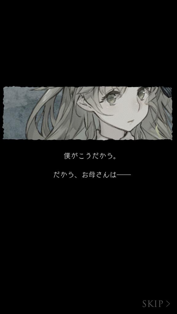 f:id:yuyu001:20181022032512j:plain