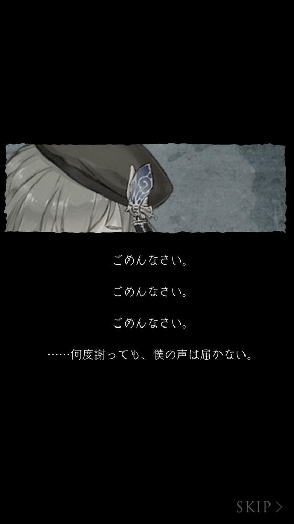 f:id:yuyu001:20181022032535j:plain