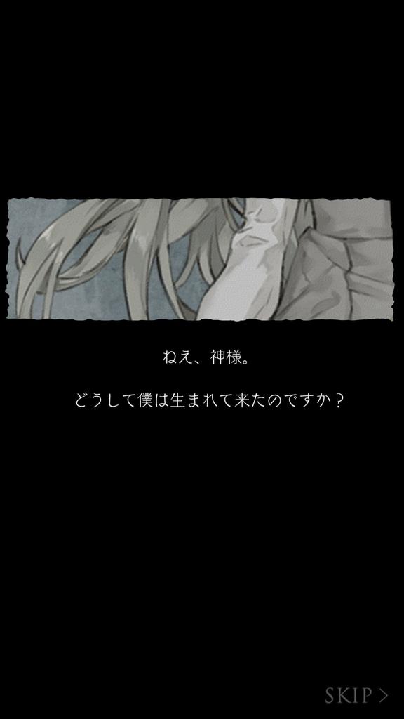 f:id:yuyu001:20181022032546j:plain