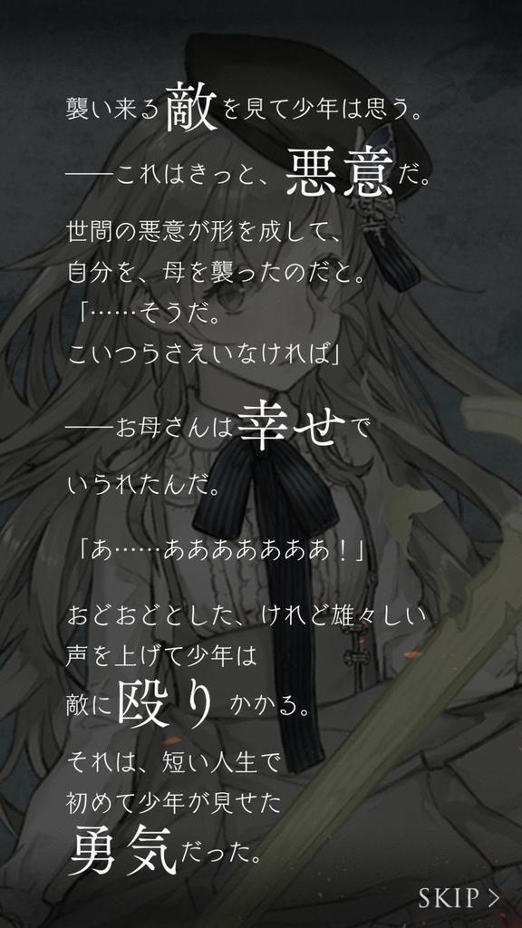 f:id:yuyu001:20181022032557j:plain