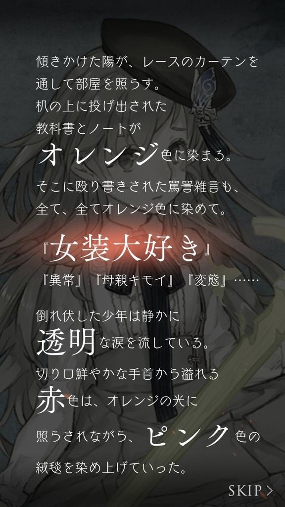 f:id:yuyu001:20181022032606j:plain