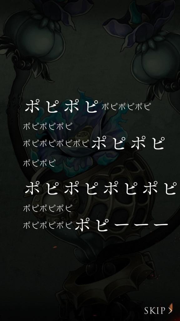 f:id:yuyu001:20181023215532j:plain