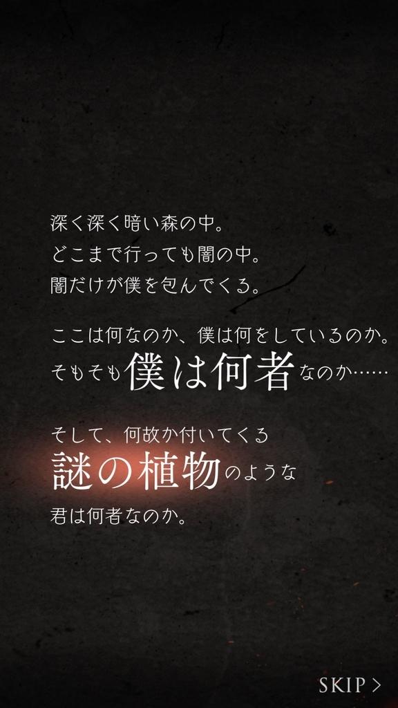 f:id:yuyu001:20181023215554j:plain