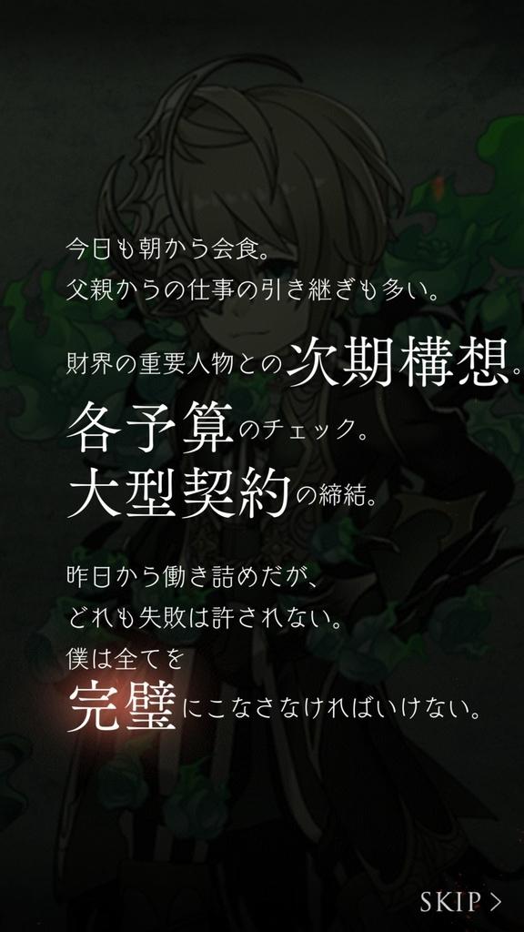 f:id:yuyu001:20181023215606j:plain