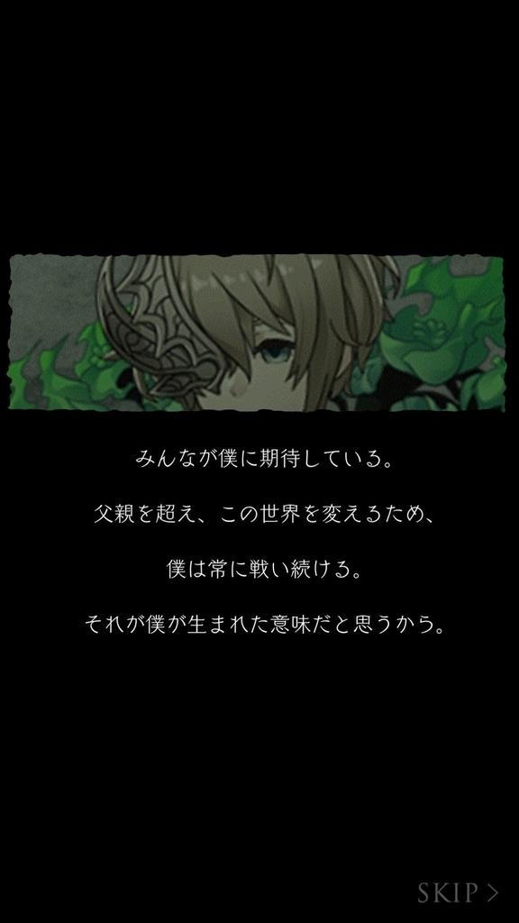 f:id:yuyu001:20181023215622j:plain