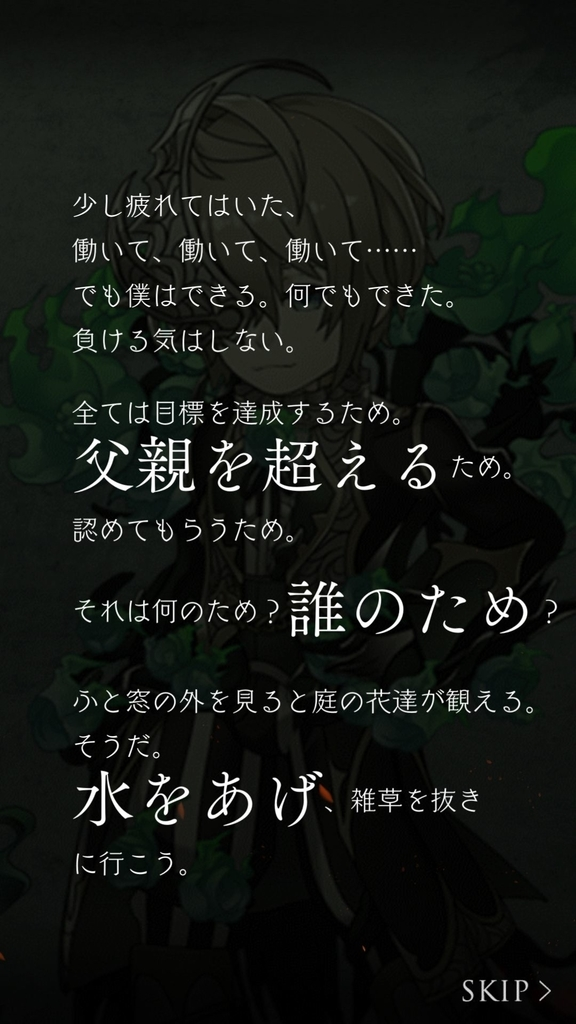 f:id:yuyu001:20181023220320j:plain