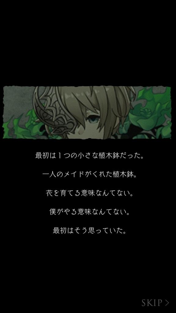 f:id:yuyu001:20181023220402j:plain