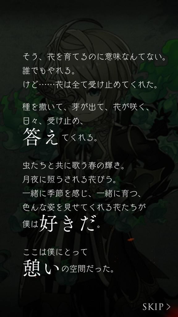 f:id:yuyu001:20181023220411j:plain