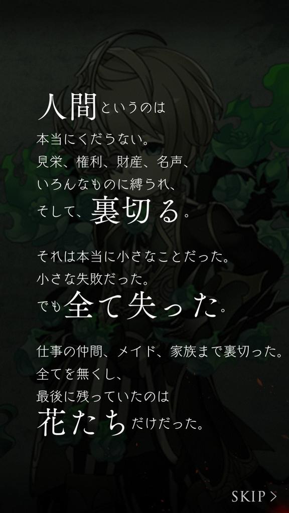f:id:yuyu001:20181023220419j:plain