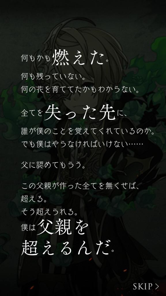 f:id:yuyu001:20181023220430j:plain