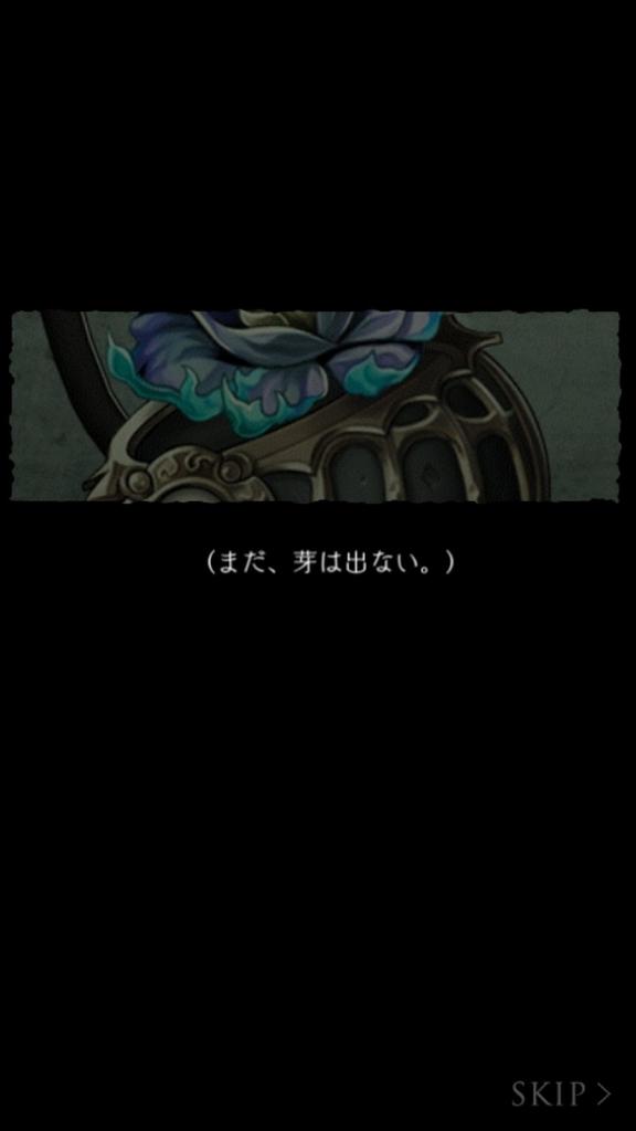 f:id:yuyu001:20181023220927j:plain