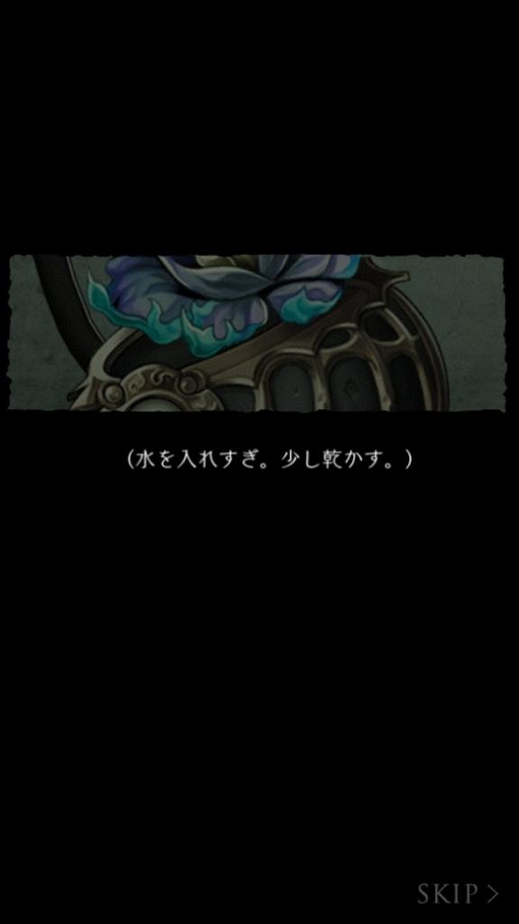 f:id:yuyu001:20181023220957j:plain