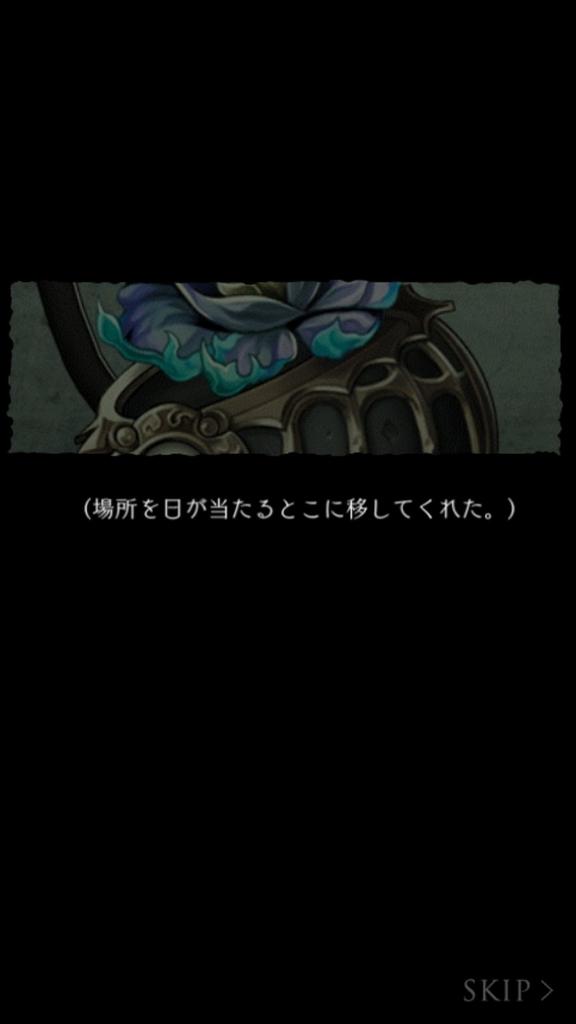 f:id:yuyu001:20181023221005j:plain