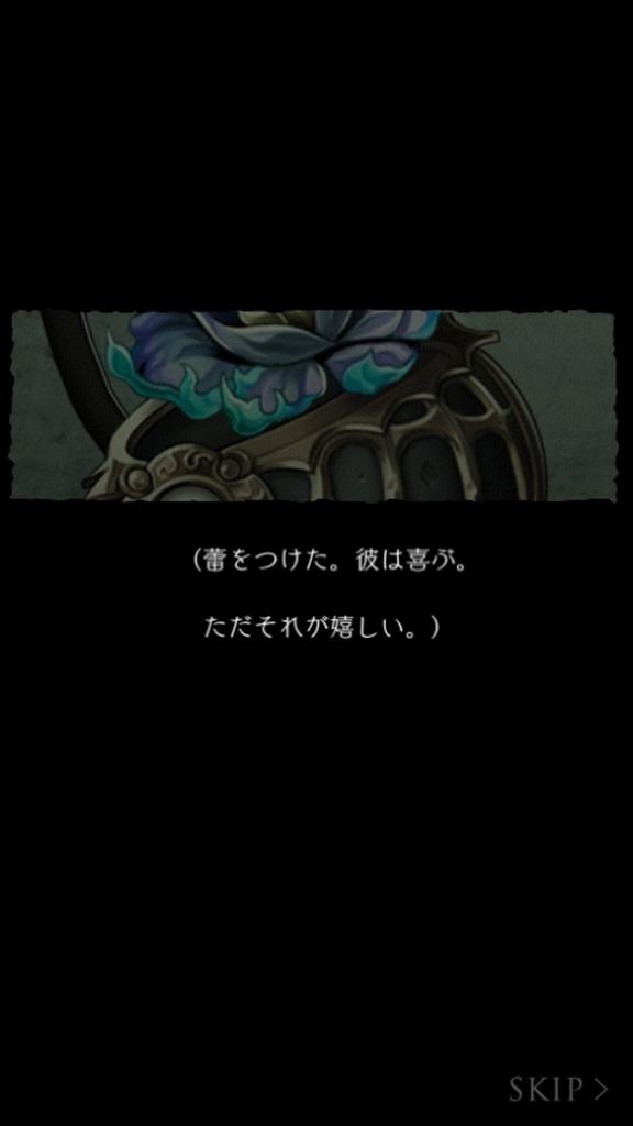 f:id:yuyu001:20181023221017j:plain