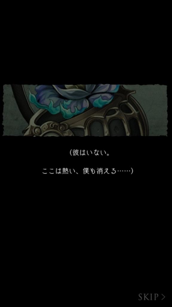 f:id:yuyu001:20181023221050j:plain