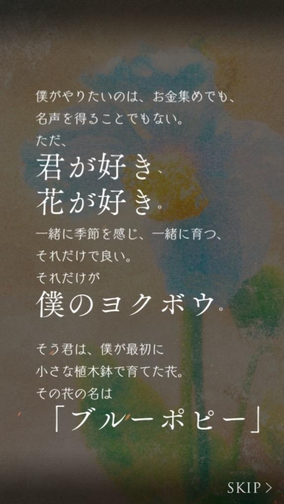 f:id:yuyu001:20181023221130j:plain
