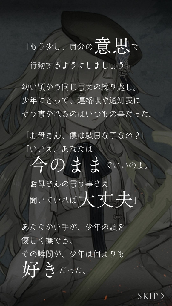 f:id:yuyu001:20181023223112j:plain
