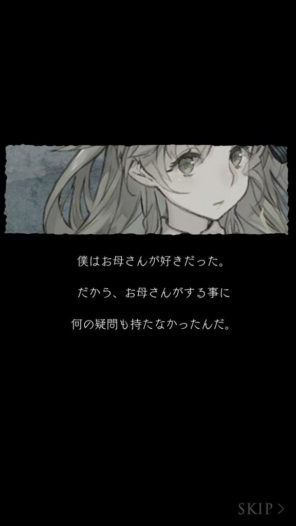 f:id:yuyu001:20181023223159j:plain