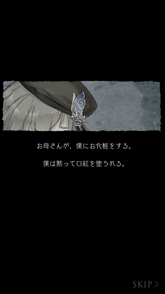 f:id:yuyu001:20181023223220j:plain