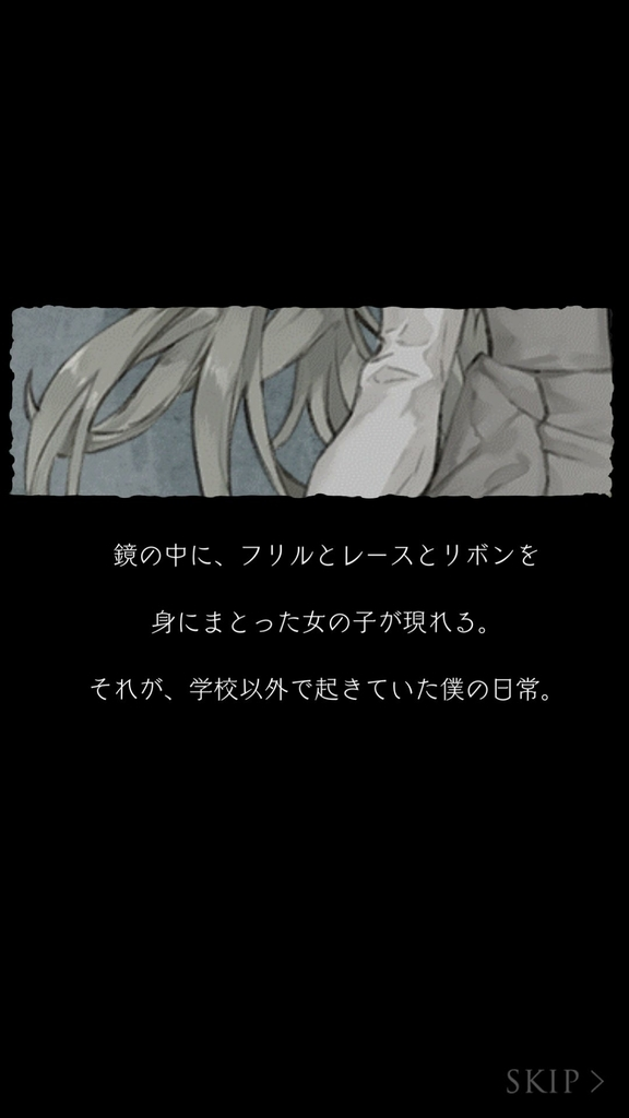 f:id:yuyu001:20181023223233j:plain