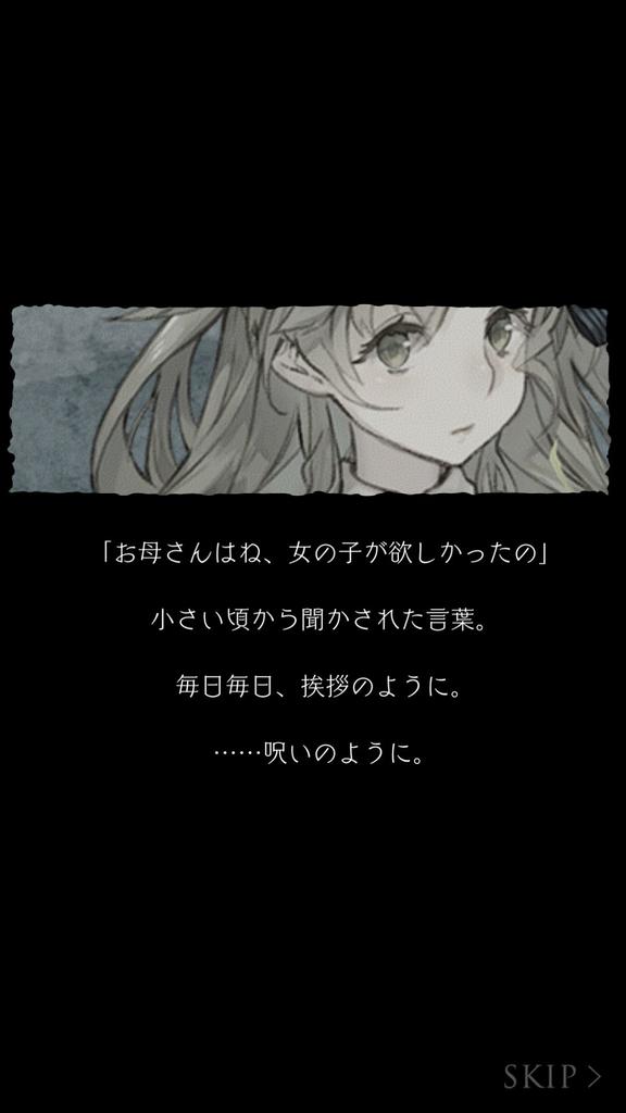 f:id:yuyu001:20181023223244j:plain