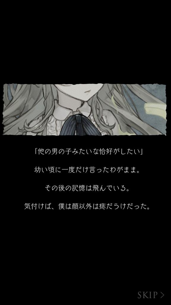 f:id:yuyu001:20181023223255j:plain