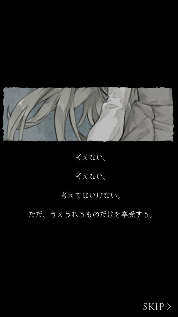 f:id:yuyu001:20181023223312j:plain