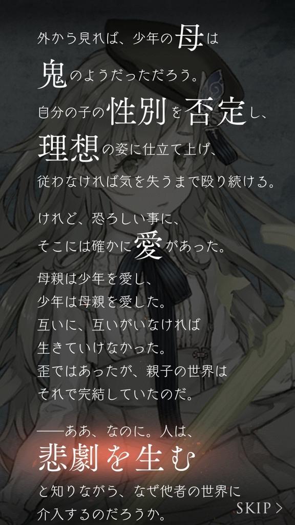 f:id:yuyu001:20181023223331j:plain