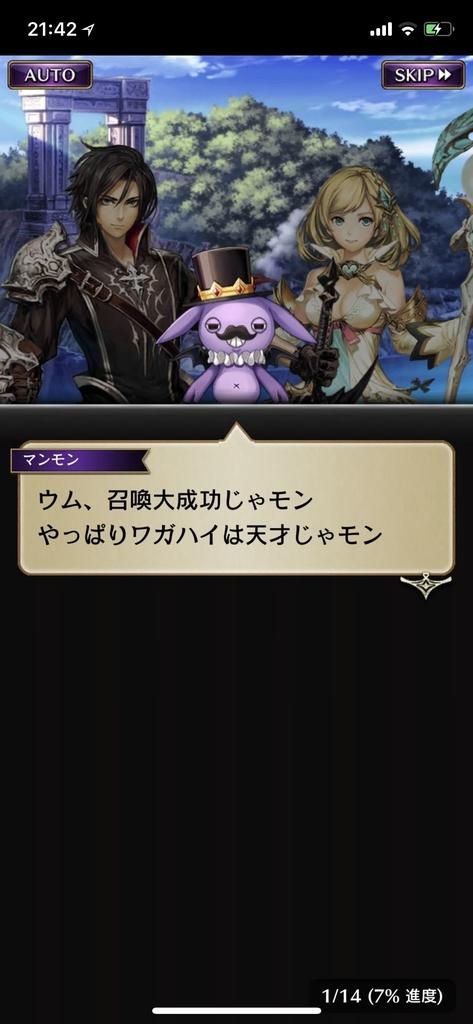 f:id:yuyu001:20181024022429j:plain