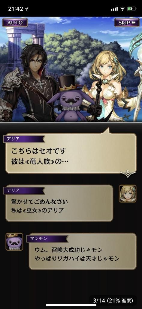 f:id:yuyu001:20181024022504j:plain