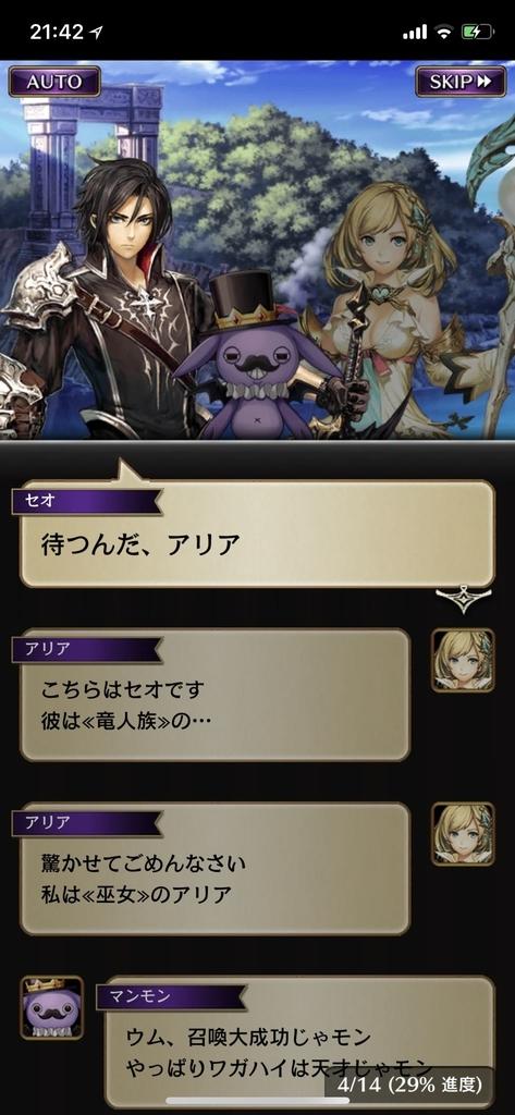 f:id:yuyu001:20181024022517j:plain
