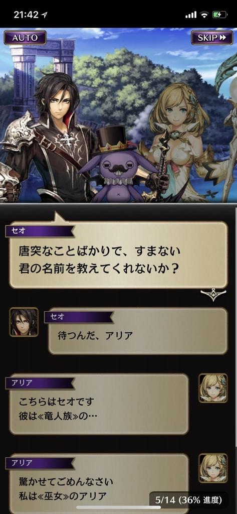 f:id:yuyu001:20181024022532j:plain