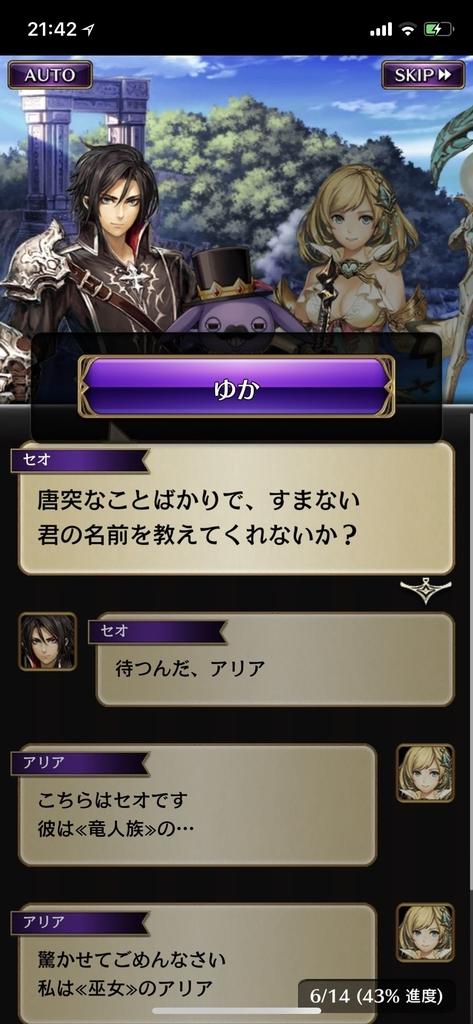 f:id:yuyu001:20181024022545j:plain