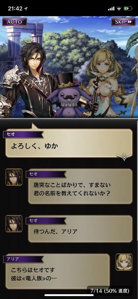 f:id:yuyu001:20181024022557j:plain