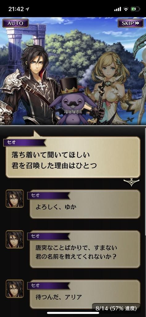 f:id:yuyu001:20181024022608j:plain