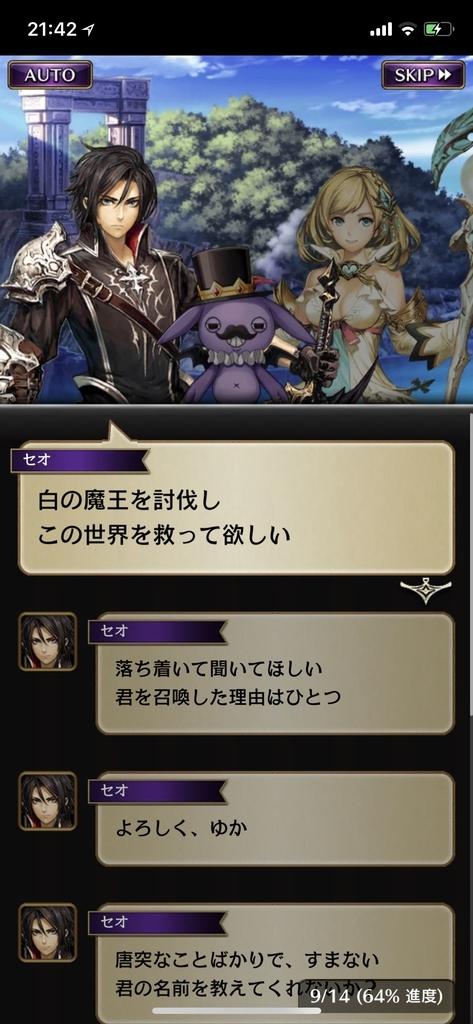 f:id:yuyu001:20181024022621j:plain