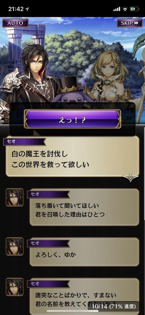 f:id:yuyu001:20181024022635j:plain