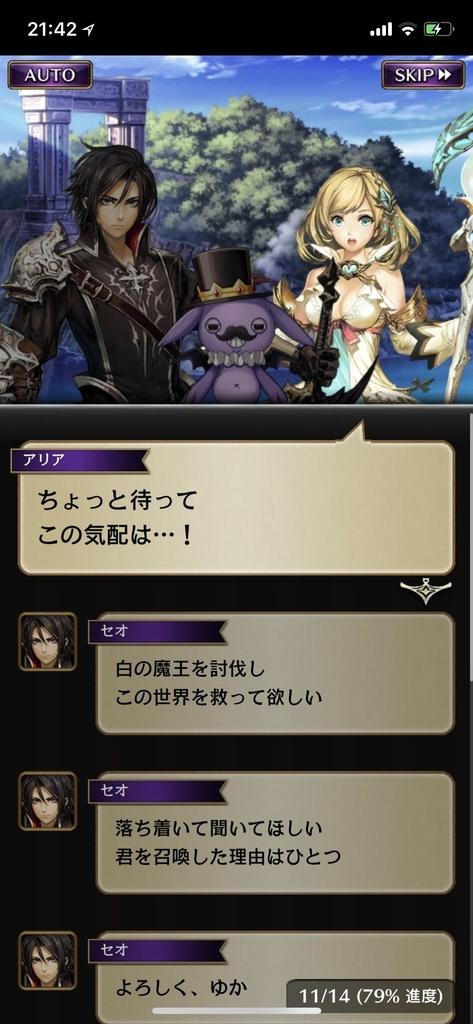 f:id:yuyu001:20181024022644j:plain