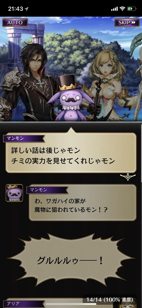 f:id:yuyu001:20181024022715j:plain