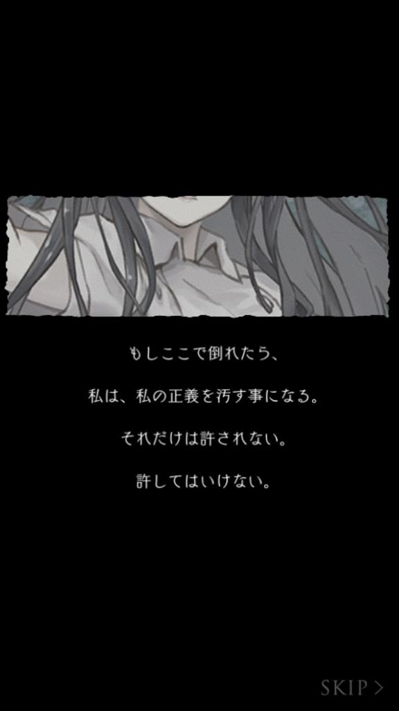 f:id:yuyu001:20181025020426j:plain