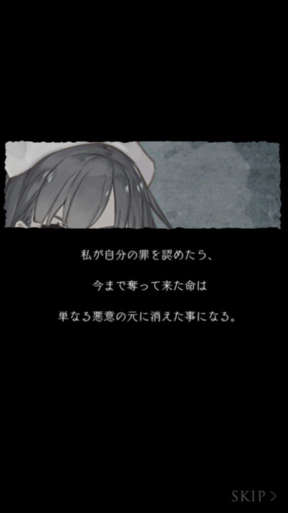 f:id:yuyu001:20181025020435j:plain