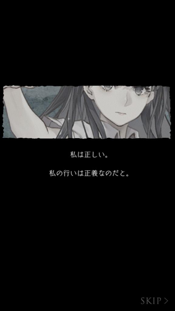 f:id:yuyu001:20181025020454j:plain